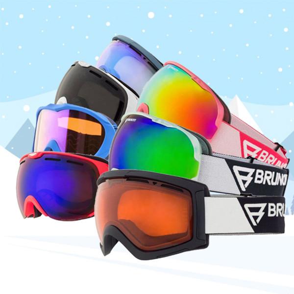 Dagaanbieding - Dagaanbieding Brunotti Skibrillen dagelijkse koopjes